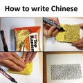 how-to-write-chinese.jpg